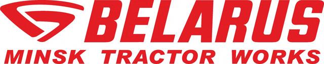 Заводская марка — МТЗ, торговый знак — «BELARUS». Логотип.